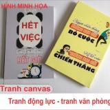 Tranh-dong-luc-canvas