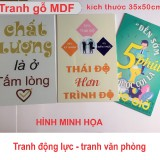 Tranh-dong-luc-go-MDF-35x50
